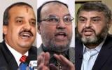 بيان من جماعة الإخوان حول وفاة الشيخ عمر عبدالرحمن