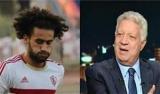 بالفيديو.. باسم مرسي يعلن رحيله عن الزمالك بسبب إهانة مرتضى منصور له ولوالدته