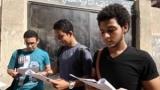 إعادة طبع أوراق أسئلة الامتحانات المؤجلة بإحدى الجهات السيادية
