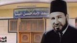وزير الأوقاف يزيل اسم حسن البنا من على مسجد بدمنهور بعد رصد تجمع إخوانى به