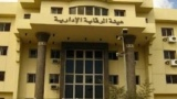 تفاصيل  مستشار وزير المالية تلقى رشوة مليون جنيه في أرض قيمتها 500