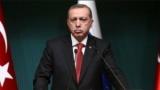 أردوغان يغلق أكثر من 2000 مدرسة وجمعية خيرية