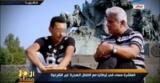 أحد أطفال الهجرة غير الشرعية بإيطاليا: ياريتني ما سبت مصر