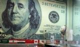 نكشف ما حدث فى سعر الدولار فى البنوك الرسمية اليوم