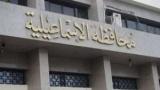 تسكين 25 أسرة من أقباط شمال سيناء في الإسماعيلية
