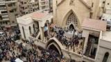 كنائس جمهورية مصر.. إطفاء التهديدات بالتأمين الخماسي