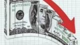 هبوط مفاجي للدولار في البنوك بعد ارتفاعات أمس