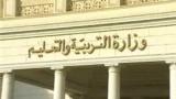 بالمستندات.. مفاجآت جديدة في قضية المدرسة المصرية بقطر