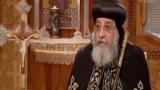 البابا «تواضروس» أتعامل مع غضب الأقباط من الإرهاب بـ«طولة البال»