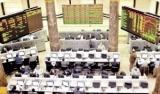 «البورصة» تخسر 3.2 مليار جنيه تحت ضغوط بيعية محلية