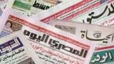 اعتذار الحكومة يتصدر عناوين الصحف