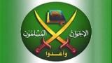 اعتقال قيادي كبير وخطير بجماعة الإخوان