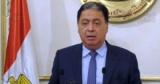 يتهم وزير الصحة و لجنة الفيروسات بإهدار 90 مليون جنيه