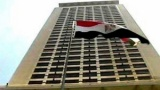 مصر تضع شروطها وترد على تصريحات تركيا بشأن عودة العلاقات