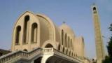 هاام | الكنيسة القبطية الأرثوذكسية تحذر كل الأقباط و خاصة الشباب والخدام فى الكنائس